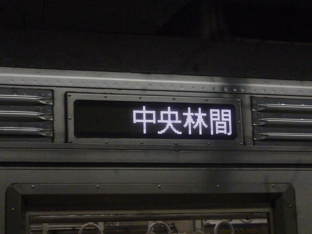 P1030254