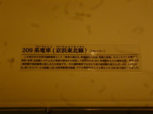 P1030893