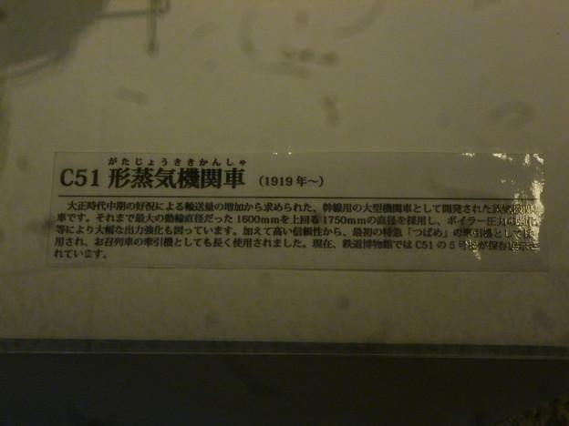 P1030899