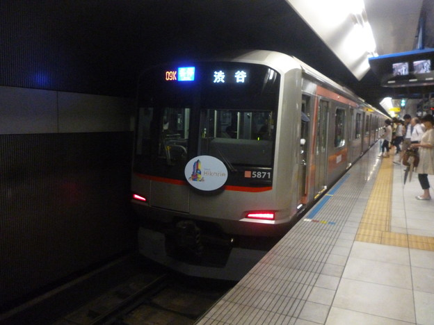 P1030929