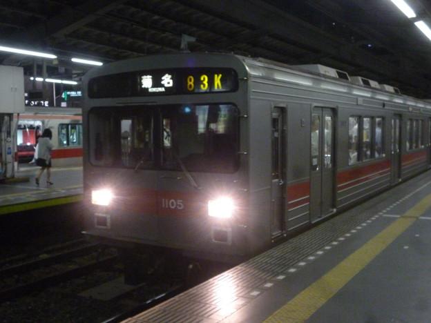 P1030943