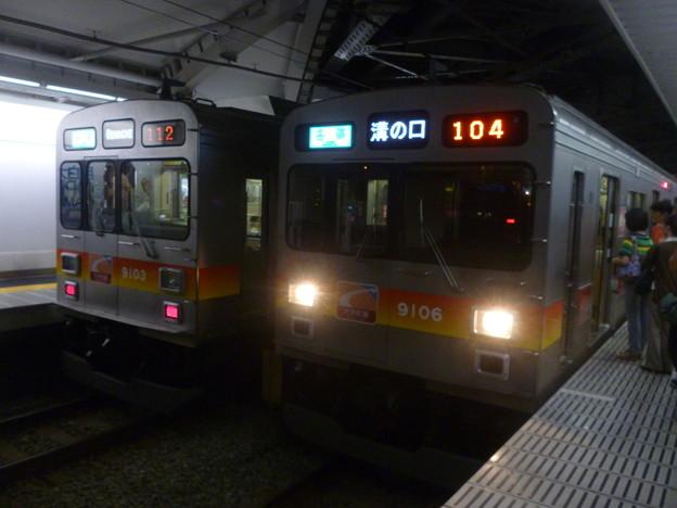 P1030952