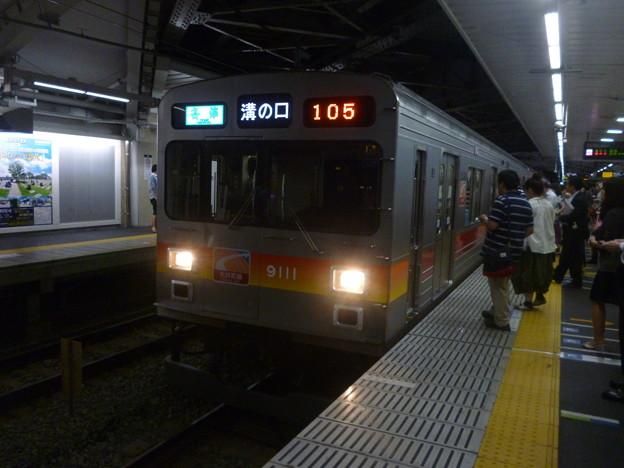 P1030957