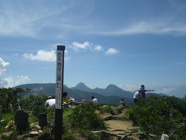 西天狗岳山頂