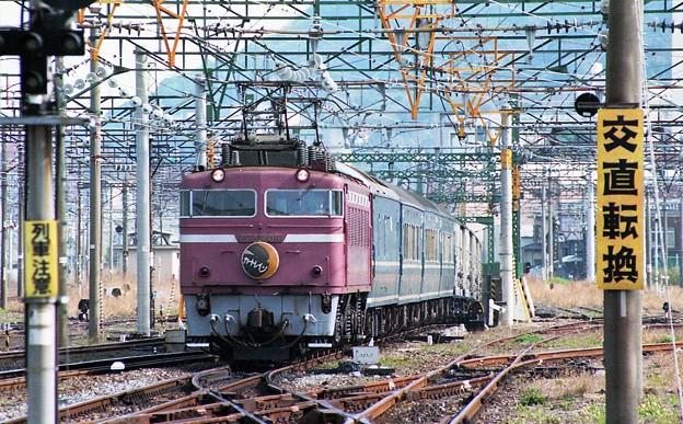 EF81-409 カートレイン九州 門司駅