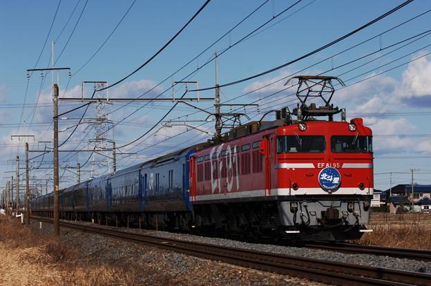 EF81-95 寝台特急 北斗星 東北本線 ヒガハス