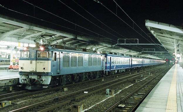 Photos: EF64-17 急行ちくま 増結  名古屋駅   JR貨物受持ち