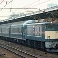 Photos: EF64-77 20系 スキー臨 名古屋駅