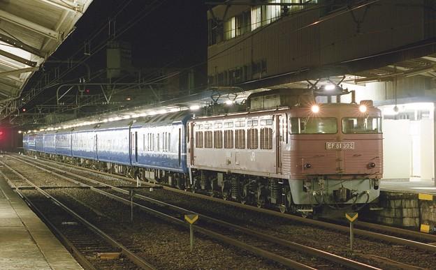 EF81-302 寝台特急「なは」山陽本線 下関駅