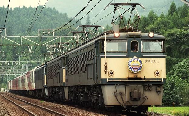 EF63-3 スーパーエクスプレスレインボー 碓氷峠 信越本線 軽井沢~横川