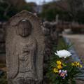 写真: 元興寺