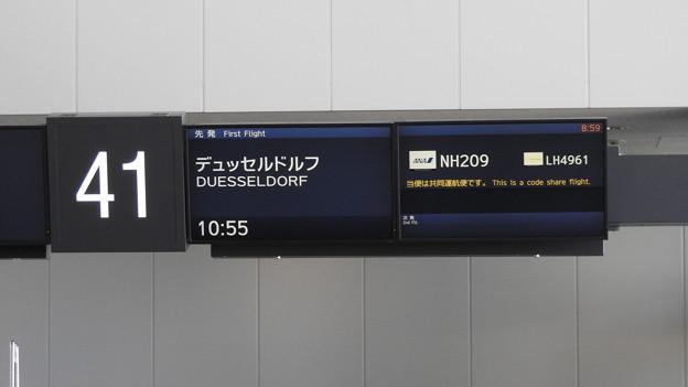 2020-02-05-09_00_24