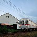 Photos: 長野電鉄3500系電車