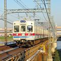 Photos: 京成3300形電車