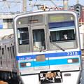 北総鉄道 7300形