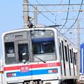 京成 3400形