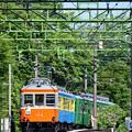 Photos: 3色電車