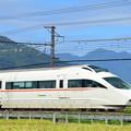Photos: VSE 50000形 ロマンスカー