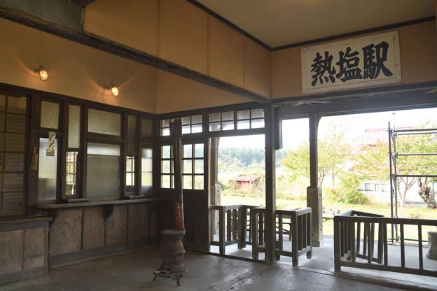 日中線記念館 旧熱塩駅改札