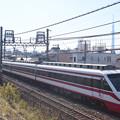Photos: 東武鉄道 特急りょうもう号 250形