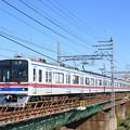 Photos: 京成3400形 特急上野行き電車