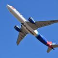 Photos: エアカラン A330 ヌーメア行き SB801便