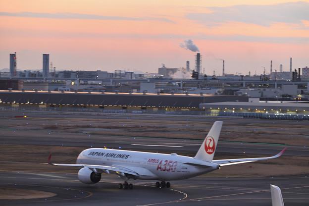 Aiebus A350 出発!