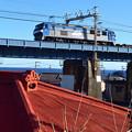 Photos: EF210形 電気機関車牽引の貨物列車