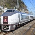 Photos: 651系 伊豆クレイル