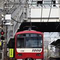 立石駅に進入する京急1000形電車