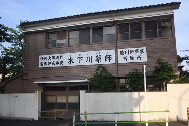 木根川薬師 木造建物
