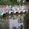 Photos: ボート乗り場