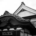 Photos: 銭湯