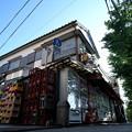 Photos: 街の酒屋さん
