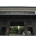 Photos: 大手門