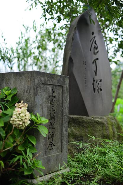 Photos: 石碑