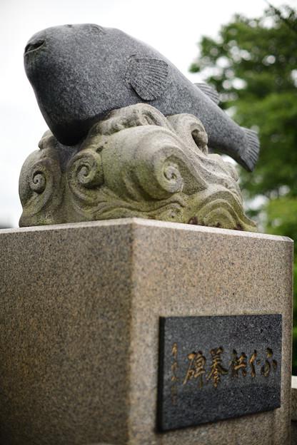 Photos: ふぐ供養碑