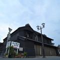 Photos: 矢口家住宅