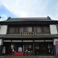 Photos: まちかど蔵 大徳