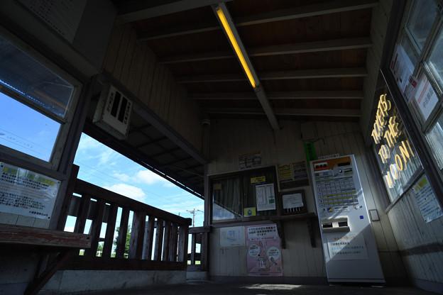 Photos: 待合室