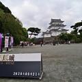 Photos: 天守閣広場
