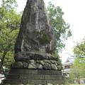 Photos: 戊辰役上田藩従軍記念碑 裏側