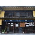 Photos: 古民家風カフェ?