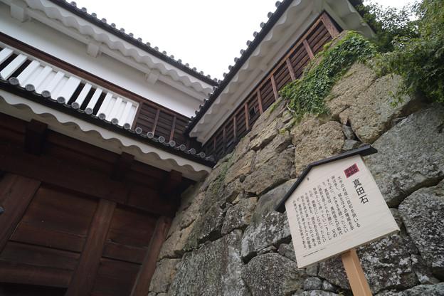 東虎口櫓門