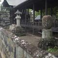 Photos: 真田神社