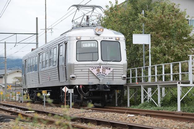 5200系 城下駅