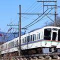 Photos: 4000系電車