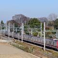 Photos: 東武鉄道70000型電車