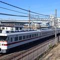 Photos: 東武特急350型きりふり号