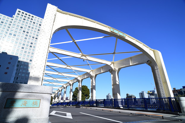 Photos: 豊海橋(日本橋川)